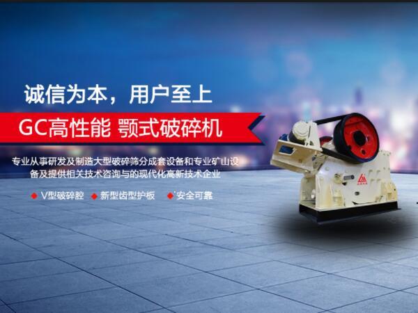 四川磊蒙机械设备有限公司