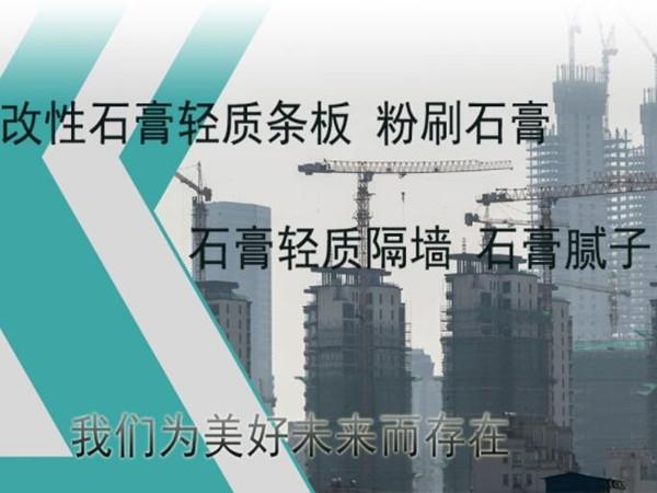 四川科筑科技有限公司